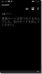 wp_ss_20141101_0003