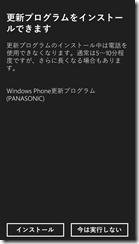 wp_ss_20150114_0004