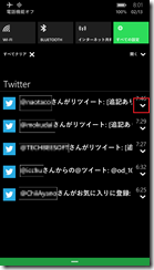 notifications_01