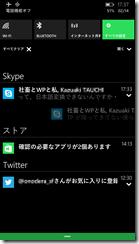 notifications_04