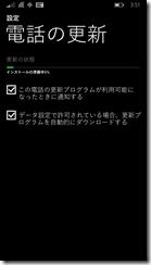 wp_ss_20150213_0006