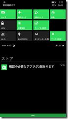 wp_ss_20150213_0015