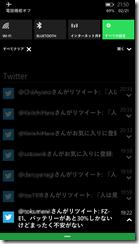 wp_ss_20150221_0002