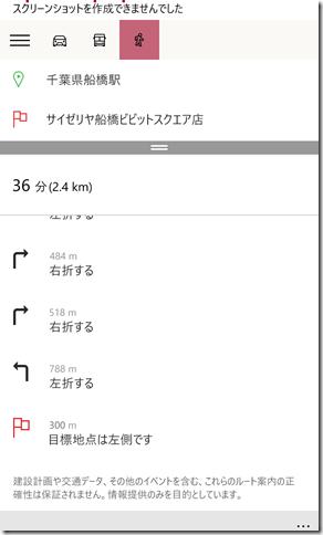 wp_ss_20150411_0043