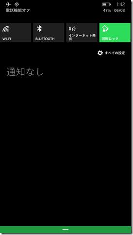 wp_ss_20150608_0001