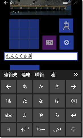 wp_ss_20150612_0010