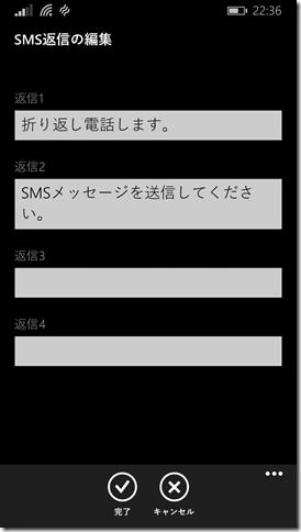 wp_ss_20150617_0058