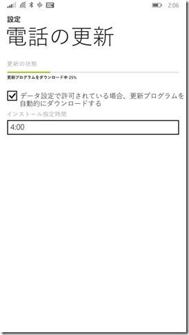 wp_ss_20150710_0001