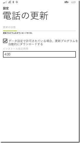 wp_ss_20150805_0002