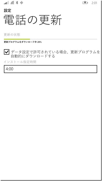 wp_ss_20151020_0001