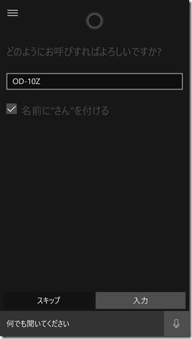 wp_ss_20151021_0002