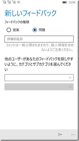 wp_ss_20151203_0008