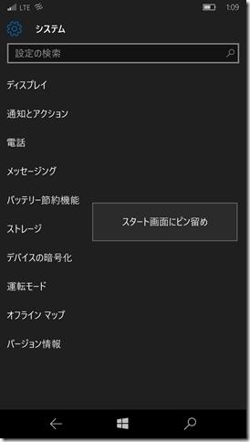 wp_ss_20151209_0001 (1)