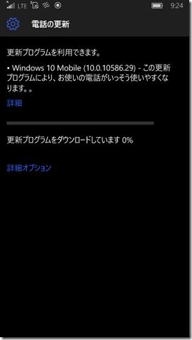 wp_ss_20151209_0003 (2)