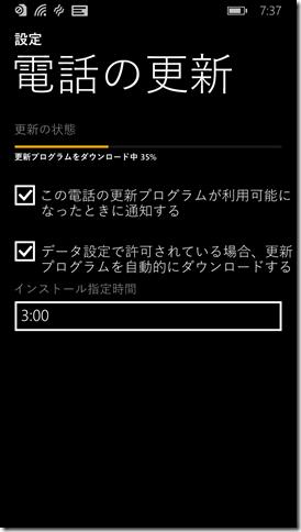 wp_ss_20151216_0001