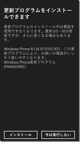 wp_ss_20151216_0002
