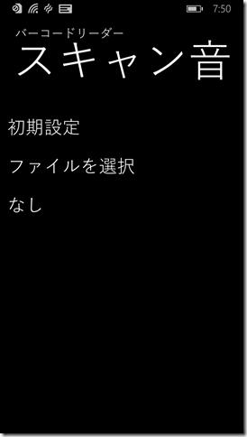 wp_ss_20151216_0006