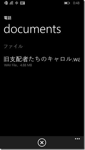 wp_ss_20151217_0001