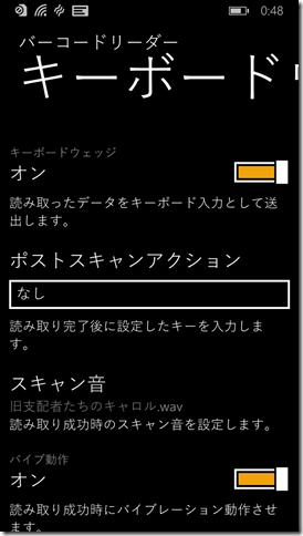 wp_ss_20151217_0002