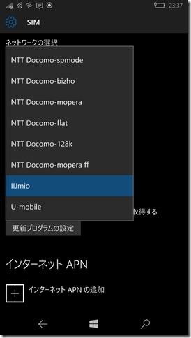 wp_ss_20151218_0002 (1)