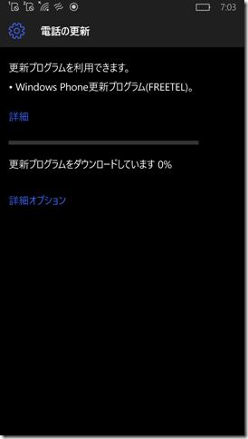 wp_ss_20151222_0001