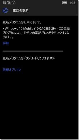 wp_ss_20160109_0001 (1)