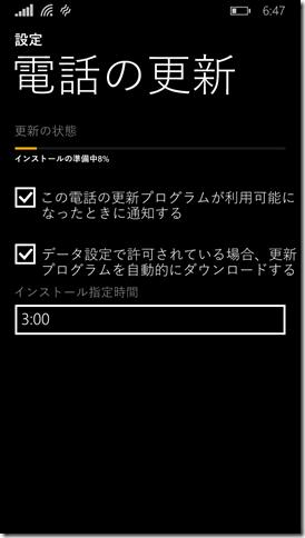 wp_ss_20160121_0003