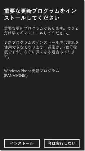 wp_ss_20160121_0004