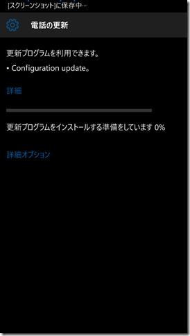 wp_ss_20160130_0002