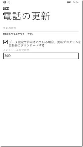 wp_ss_20160205_0001