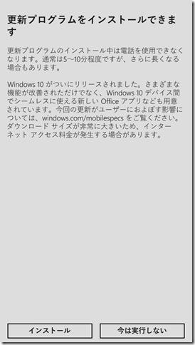wp_ss_20160318_0010