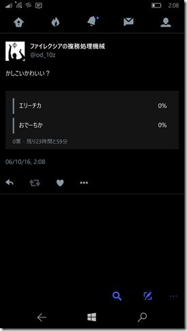 wp_ss_20160610_0004 (1)