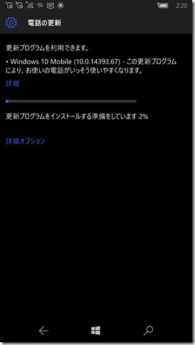 wp_ss_20160817_0001
