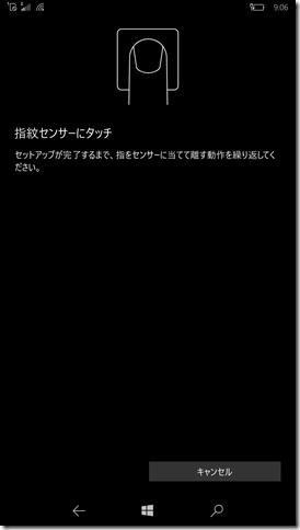 wp_ss_20161015_0012