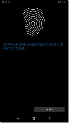 wp_ss_20161015_0018