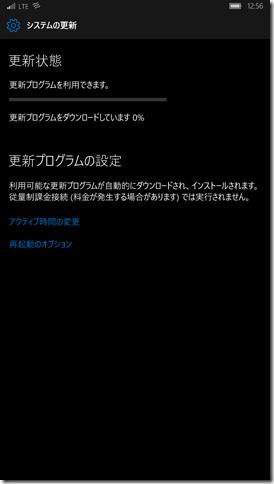 wp_ss_20161020_0002