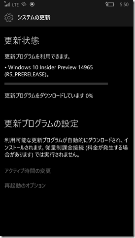 wp_ss_20161110_0001
