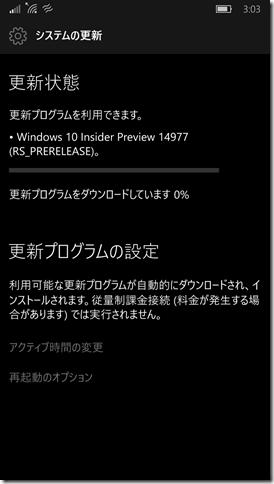 wp_ss_20161202_0001