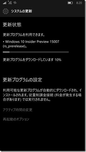 wp_ss_20170113_0005