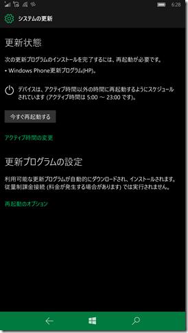 wp_ss_20170301_0001