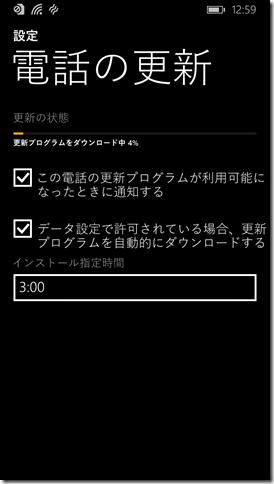 wp_ss_20170523_0003