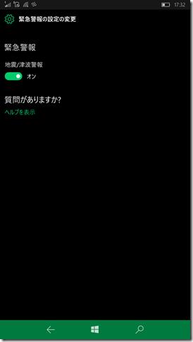 wp_ss_20170806_0003 (1)