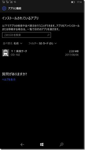 wp_ss_20170806_0003