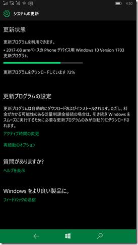 wp_ss_20170809_0002