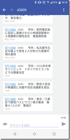 Screenshot_20190625-141435