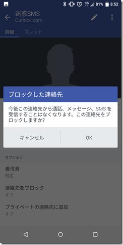 Screenshot_20190709-085250